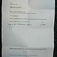 Probe_invoice1